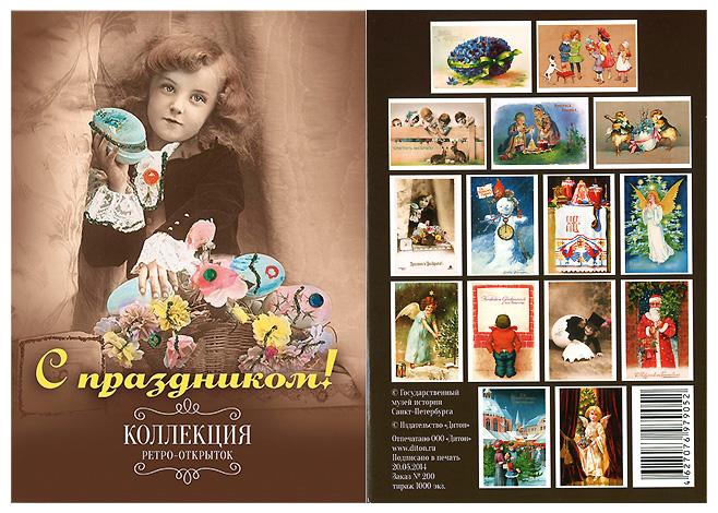 http://www.mslavin.ru/img/catalogimages/f2c5b1f06bfe.jpg